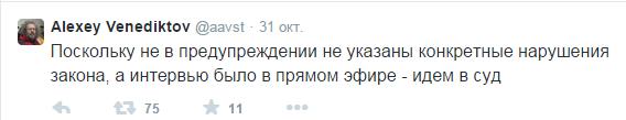 Еженедельный обзор EchoNews #1: «Эхо Москвы на осадном положении»