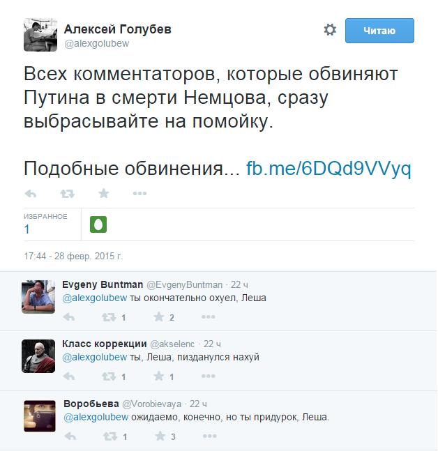 Еженедельный обзор EchoNews #23: «Нет никакой Леси Рябцевой»