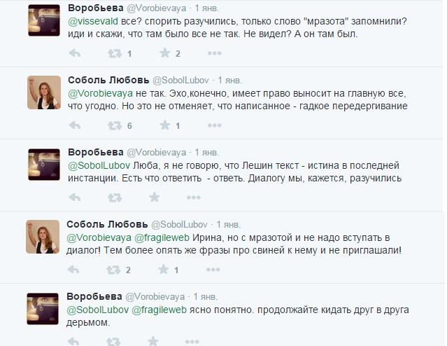 Еженедельный обзор EchoNews #8: «Парадокс Голубева»