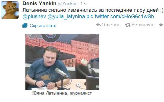 Юлия Латынина сегодня выступила в формате «Особого мнения»