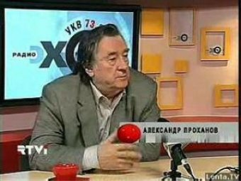 Три «нерва» Александра Проханова