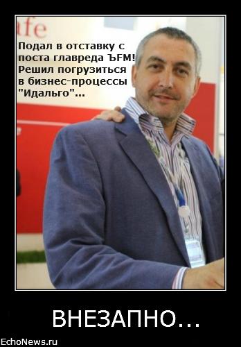 Новости без цензуры. И без Солопова.